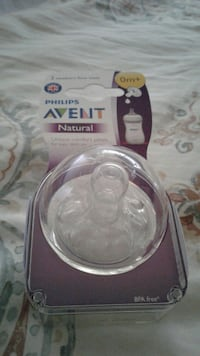 Avent Naturals Olympia