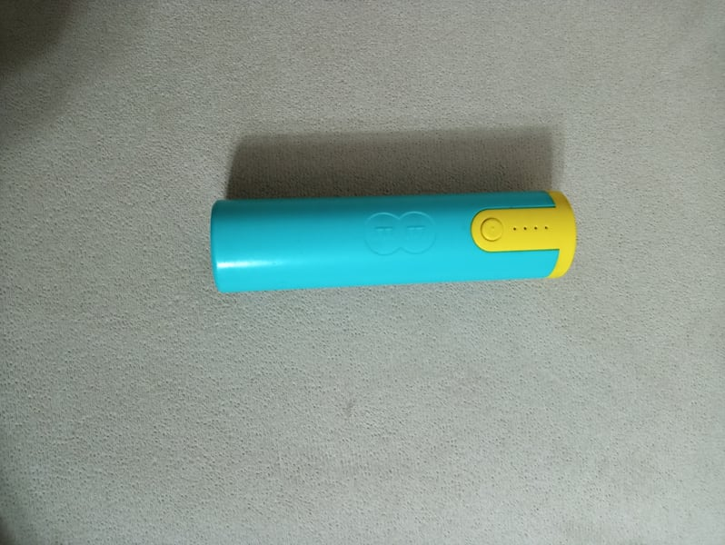 Ee Power Bar  2600 mah Powerbank 7b738f57-d781-4e66-9247-af3efb0afe4f