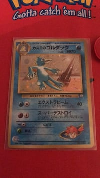 Pokemon Japanese NM-Mint Misty's Golduck Gym 1 Heroes Holo Rare Card Richmond, V6Y 4K6