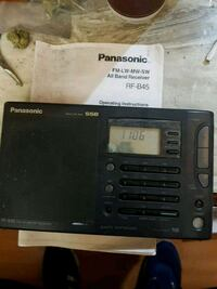 Panasonic all band receiver  Victoria, V8W 1S1