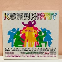 K歌派对KPARTY CD Hougang, 530971