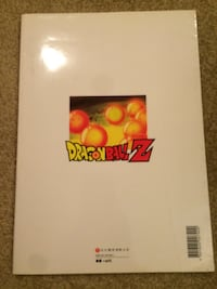Dragon Ball Z Anime Movie Film Comics Book Vol 12 Richmond
