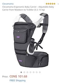 New, unused..Clevamama Ergonomic Baby Carrier St Thomas, N5R 6M6