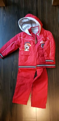 WOW Reversible Jacket Boy Girl Unisex Port Coquitlam, V3B