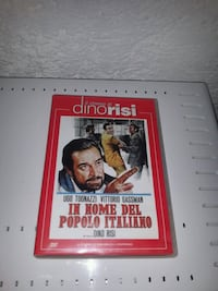 Film DVD: In nome del popolo italiano Roma, 00192