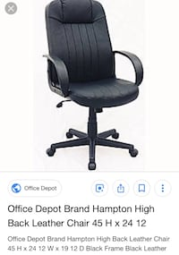 Brand New Executive Office Chair SF, 94110