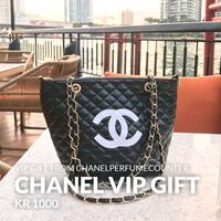 Chanel VIP Gift from Chanel Perfume Counter  Arna, 5260