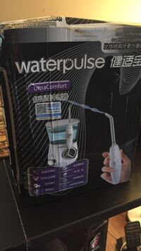 Never used water pulse.  圣凯瑟琳斯, L2T 2M7