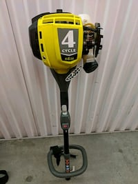 Lawn Trimmer and jet blower attachment Vancouver, V5M 1Z1
