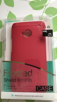 Cover for HTC M7 Oslo, 0667