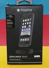 MOPHIE JUICE PACK CHARGING DOCK (FOR MOPHIE CASES ONLY) Biloxi