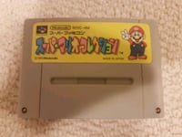 Super Mario All-Stars (SNES / SFC) Oakville, L6M 0Z2