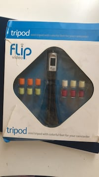 Portable tripod for video cellphone photography  Warner Robins