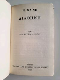 1937 Antique British & Foreign Bible Society Greek Calgary, T2R 0S8