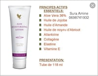 Aloe moisturizing lotion  نانت, 44300