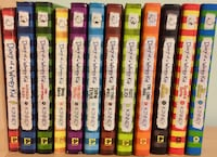 Diary of a Wimpy Kid (full set) (books 1-12) NASHVILLE