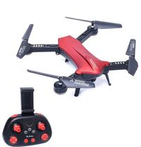 Foldable RC Drone
