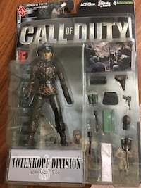 Call of Duty Plan-B toy Garland, 75044