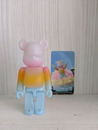 BRAND NEW - Bearbrick Series 34 Jelly (Cotton Candy) 100%
