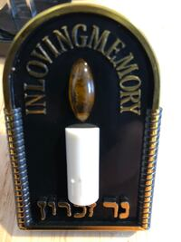 Plug in Jewish Yahrzeit Gold & Silver 2 Remember your loved ones.  Columbus, 43209