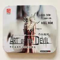 Art of The Devil VCD Hougang, 530971