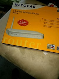 New router