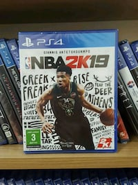 Nba 2K19 Ps4 Kartaltepe Mahallesi, 34145