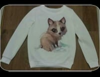 Sudadera Print animal