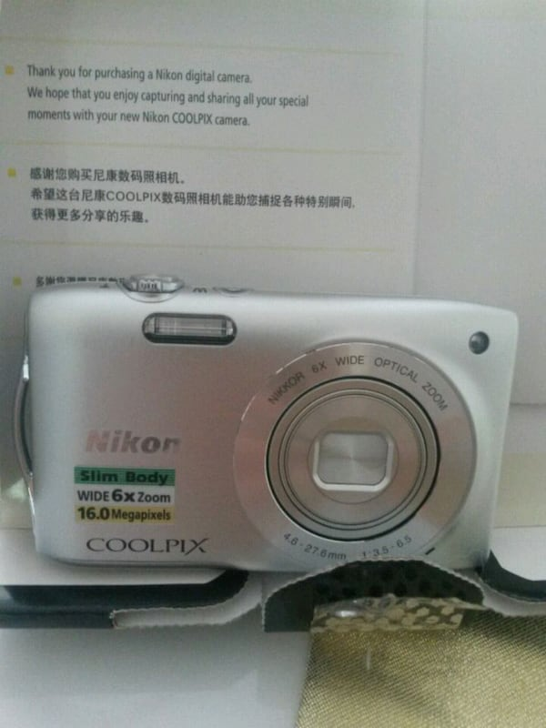 Nikon marka digital fotoğraf  video makinesi  1c66073f-8797-4dca-b393-f55b43e09aed
