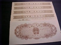 Chinese 1 Fen Genuine 1953 Issue Five Notes Gem Uncirculated LONDON