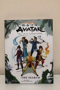 Avatar The Last Airbender The Search Comic Book