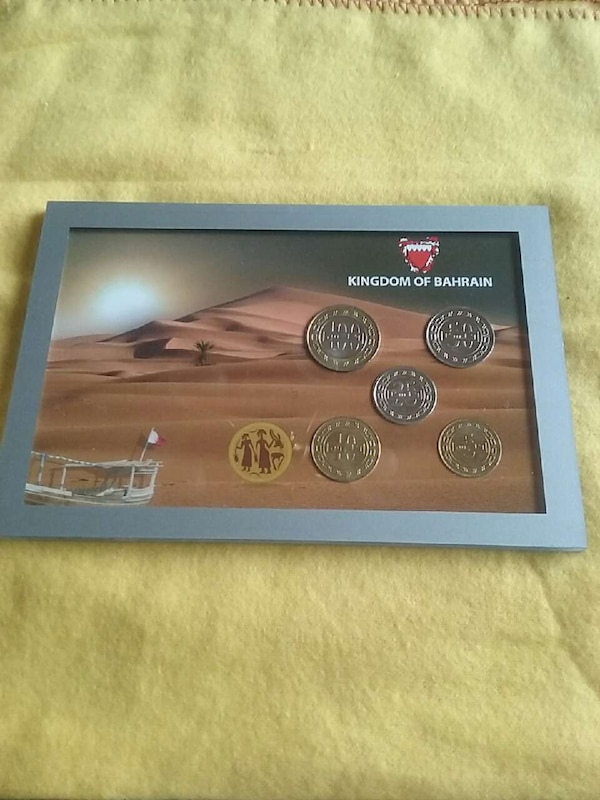 Kingdom of Bahrain coin set
