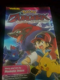 Pokemon Zoroark Master of Illusions London, N6C 3B9