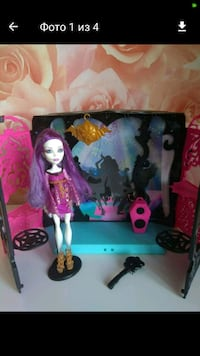 Кукла Monster High Спектра Вондергейст набор  Владимир, 600033