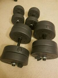 Dumbbells set of 4 bars with 8×7.5lbs + 8×2.5 lb   Rockville, 20852