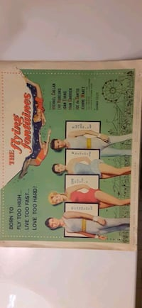 1959  theater poster