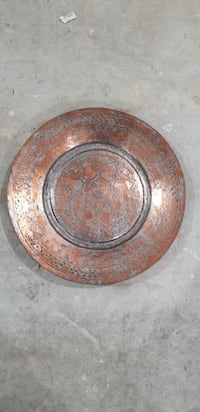 Middle Eastern 12.5 inch Copper Plate, Antique Falls Church