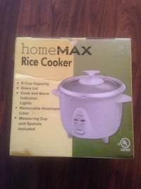 New rice cooker