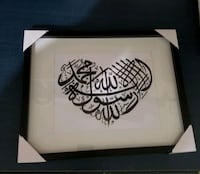 Kalima Heart Calligraphy - Islamic Art