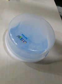 Avent baby bottle stirilazer  Woodbridge, 22193