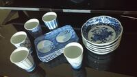 Arita Japan Porcelain Set Calgary, T2X 1Z1