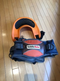 Saddle baby North Vancouver, V7M 1N7