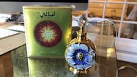 Fragrance bottle with green box Calgary, T2T 0A3