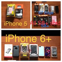 New, unused... cellphone cases and screen protectors  514 km