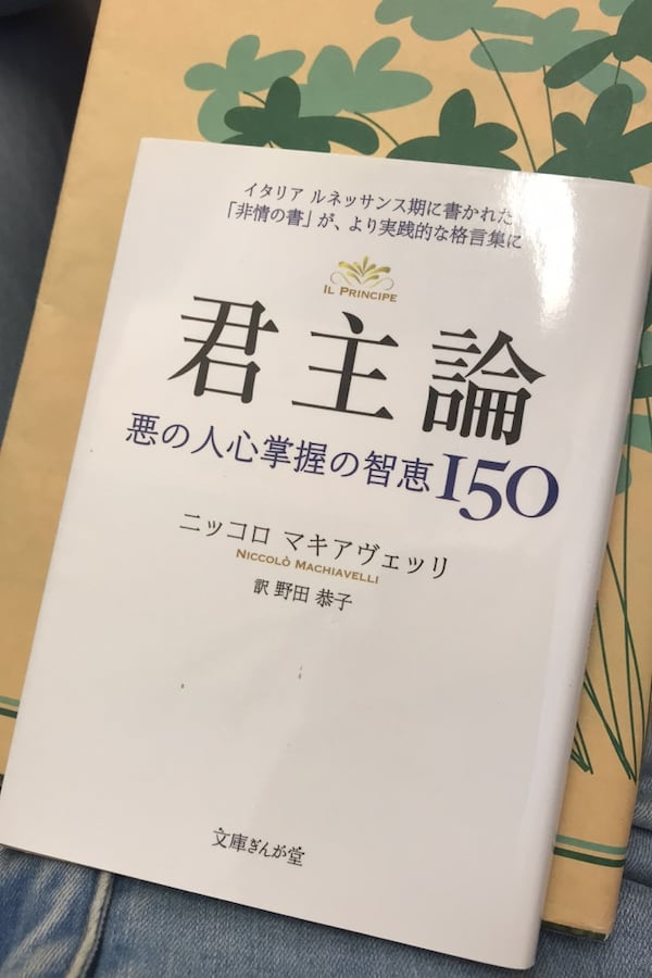 Three Japanese books. *You don't have to get all three together. 1