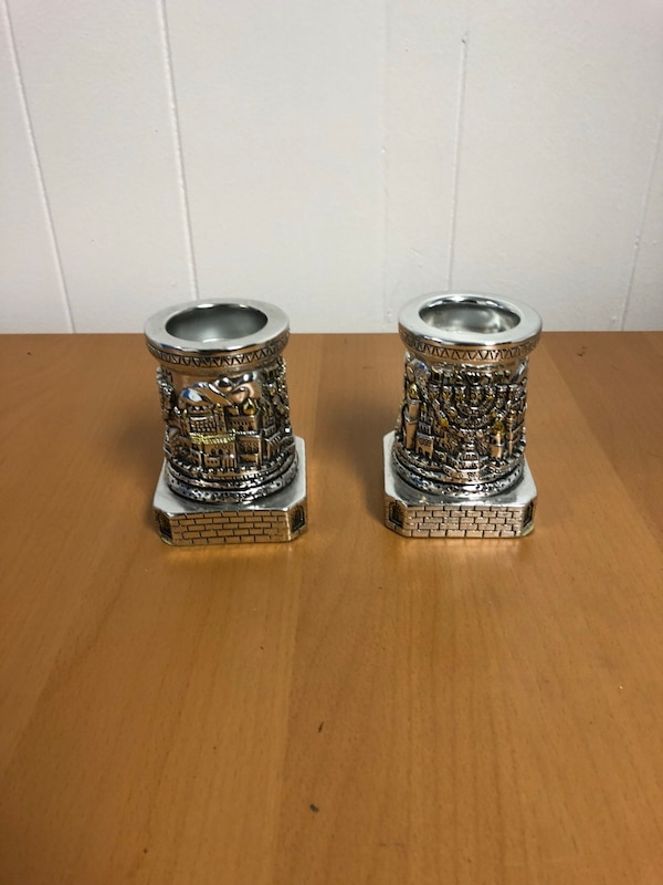Jerusalem candle holders e7f4bbd2-5aee-42cd-9bb7-d4d4a0f94516