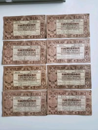 Lot of 1938 Antique Netherlands 1 Gulden Zilverbon Banknotes Calgary, T2R 0S8
