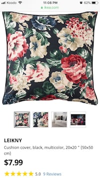 IKEA Leikney Cushion Covers (set of 2) Burnaby, V5E 3J2
