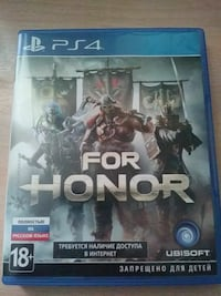 Ps4 For Honor обмен