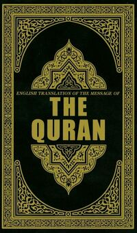 Get Free Qur'an copy with Islamic BOOK Winnipeg